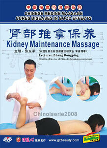 Chinese Medicine Massage Cures Diseases - Kidney Maintenance Massage DVD