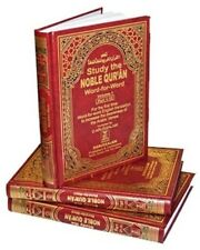 SPECIAL OFFER: Study The Noble Quran Word-for-Word ( 3 Vols.) Drussalam - HB