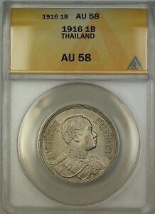 1916 Thailand 1B Baht Silver Coin ANACS AU-58