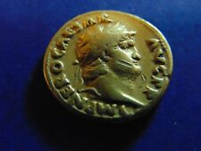 NERO GOLD AUREUS 54-68AD / JUPITOR ON REVERSE ROME MINT