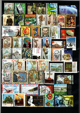 Bosnia&Herzegovina lot - Croatian post Mostar...84 different stamps