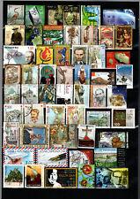 Bosnia&Herzegovina lot - Croatian post Mostar...84 different stamps