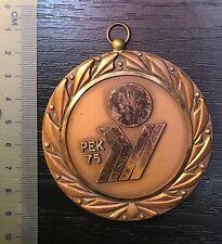 winning winner medal bronze EBC European basketball Championship 1975. year PEK