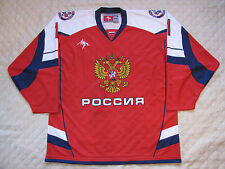 RUSSIA - National Russian Hockey Jersey #11 Malkin XL
