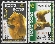 1970 Hong Kong 2v. MNH SG no 261/62