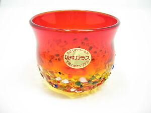 Ryukyu Red Glass with Cullet (Handmade in Okinawa, Japan)