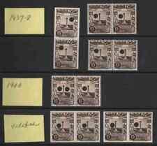 Peru 1938 Airpost Plains of Junin Monument 15c Waterlow proof pairs (x6)