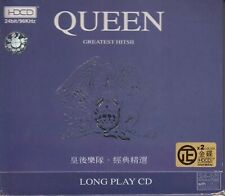Queen Greatest Hits II 2 CD Set HDCD Japanese pressing 2003