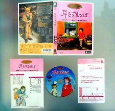 DVD MANGA JAPAN 1995 Studio Ghibli