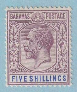 BAHAMAS 83  MINT HINGED OG * NO FAULTS EXTRA FINE!