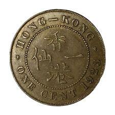 1923 Hong Kong 1 Cent XF-AU #