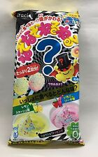 Kracie Nazo Nazo neru neru Japanese candy kit happy kitchen poppin cookin new