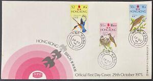 Hong Kong 1975 Birds of HK FD Cover