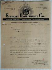 India 1942 Swan Brand Bombay Letterhead