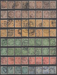 China imperial Coiling Dragon stamps group of 64 used.