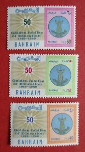 SG162-SG164 1969 Bahrain Golden Jubilee of Education 1919-1969 MNH