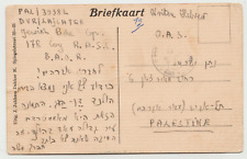 JEWISH BRIGADE, 1945, A PC FROM A SOLDIER,  AMSTERDAM TO PALESTINE
