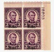 Scott #672 F/VF Original Gum Non Hinged UR Plate Number Block of 4 NICE