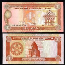 TURKMENISTAN  1 Manat 1993 UNC    P 1