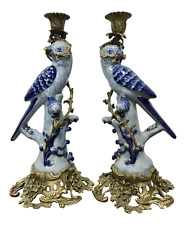 Vintage Pair Herend Porcelain Ormolu & Bronze Blue & White Parrot Candle Holders