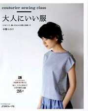 Couturier Sewing Class Dress Book 2 by Yukari Nakano - Japanese Craft Book SP3