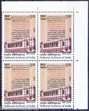 India 2016 MNH Rt up Blk 4, National Archives of India, Micro Words  (Q6n)