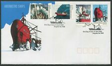 AAT - 2003 'ANTARCTIC SHIPS' First Day Cover [C3219]