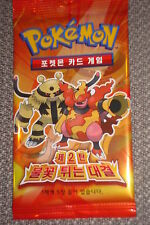 KOREAN Pokemon Card pack of 5 Cards Diamond Pearl Series 2 DP#2 DP2