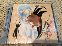 VAMPIRE PRINCESS MIYU YAMI NO ANGEL OST Original anime / game cd Soundtrack Miya