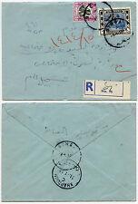 BRITISH EGYPT SINGA REGISTERED 1953 KHARTOUM 4p + 5M WEAVER + WARRIOR