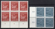 GERMANY DDR - 1956 OLYMPIC GAMES SET -UNMOUNTED MINT BLOCKS SG E277-8 - CAT £10