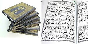 Holy Quran Panj Para Set: The Quran in 6 Parts Set - Hardback (Qudratullah 94)