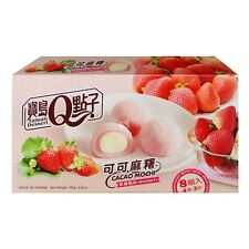 Taiwan Dessert Cacao Mochi - Strawberry Flavour 8 Pieces 80g