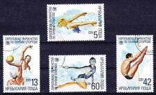 Schwimmen Bulgarien, Wasserball, Turmspringen, Wassersport Lot