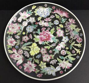 "Mazuma *A64 China JingDeZhen Vintage Porcelain Black Butterfly 8"" Plate"