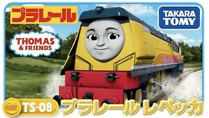 JAPAN TAKARA TOMY Plarail Thomas&Friends TS-08 Rebecca