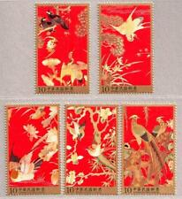 Taiwan 2013 Qing Dynasty Embroidery Stamps 清代刺繡 Peacock Bird