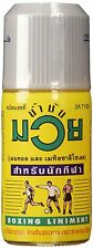 120cc NAMMAN MUAY THAI BOXING Oil Liniment Muscular Pain Relief Sport Athlete