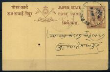 India Jaipur 1949 Postal stationary 40% used , 1/4 to