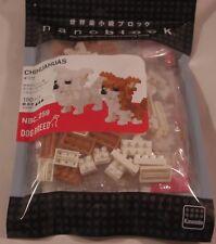 Kawada nanoblock Mini CHIHUAHUAS  - japan building toy NEW NBC_259 Worldwide
