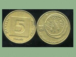 ISRAEL   5 agorot 1987  ( bis )