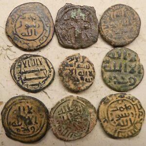 ISLAMIC Ancient , Lot of 9, Umayyad, Abbasid  and Arab Byzantine AE coins.