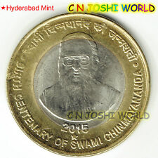 2015 BIRTH CENTENARY OF SWAMI CHINMAYANANDA Bi-Metal 10 Rupees Hyderabad#1 Coin
