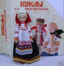 Porcelain doll handmade in Russian national costume Kursk province Russia № 38