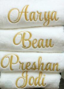 Personalised Embroidered Bath Towel With Name - Egyptian Cotton