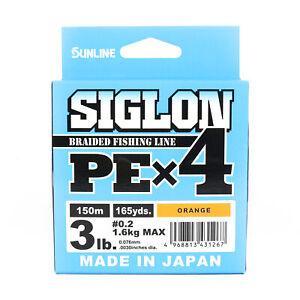 Sunline Siglon Braided Line X4 150M P.E 0.2 3LB Orange (1267)