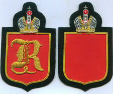 Royal Crown Russian Russia Czar Family Name Cape Robe Jacket Patch Sewing Sewn R