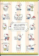Sanrio Hello Kitty Composition Notebook One Day