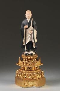 Fine Japan Japanese Polychrome wood carved statue Buddhist Sage ca. 20th c.