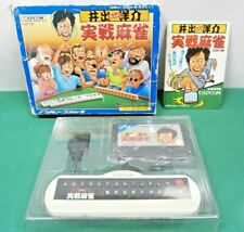 NES -- IDE YOSUKE MEIJIN NO JISSEN MAHJONG 1 -- Boxed Famicom Japan Game 10141